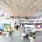 المعرض المستدام للمشاريع التنموية الضخمة